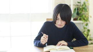 自分磨きノートの書き方はとても簡単!これを続ければモテ女確定!!