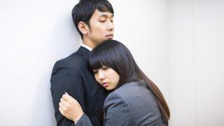 職場の既婚者(男性)を好きになってしまった・・・?リスクや対処法について