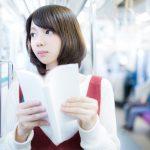 電車で一目惚れした男性への話しかけるキッカケ作り7選!